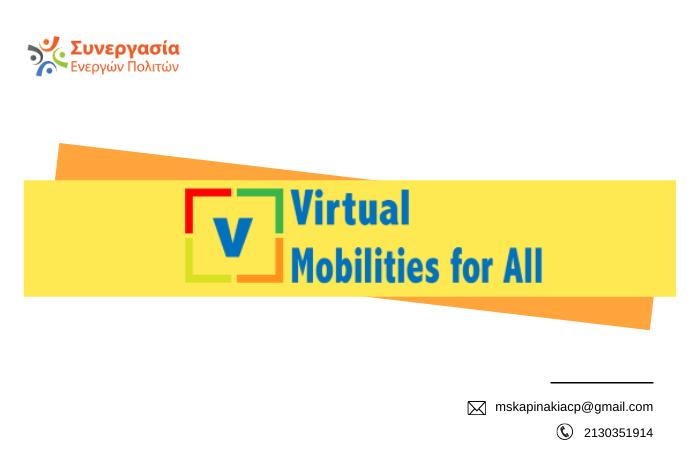 Το λογότυπο της συνεργασίας των ενεργών πολιτών. Στη μέση της φώτο ένα κίτρινο κι ένα πορτοκαλί παραλληλόγραμμο και πάνω εκεί το λογότυπο του Virtual Mobilities for All. Κάτω δεξιά τα στοιχεία επικοινωνίας.