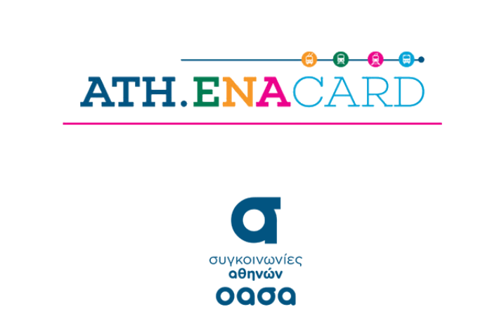 Λογότυπα της ATH,ENACARD και του ΟΑΣΑ