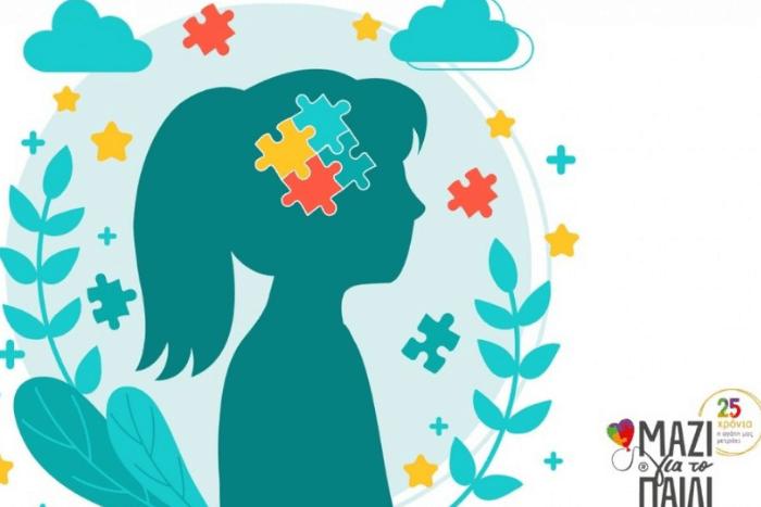 """Ένα σκίτσο κοριτσιού σε πράσινο χρώμα και τριγύρω του λουλούδια. Μέσα στο κεφάλι του κοριτσιού κομμάτια παζλ. Στην άκρη κάτω δεξιά στη φώτο το λογότυπο """"Μαζί για το Παιδί"""""""