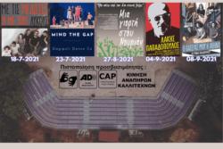Αφίσα του Φεστιβάλ Ρεματιάς Νύχτες Αλληλεγγύης. Σχεδιάγραμμα ανοιχτού θεάτρου, και ξεχωριστά αφίσες κάθε παράστασης.