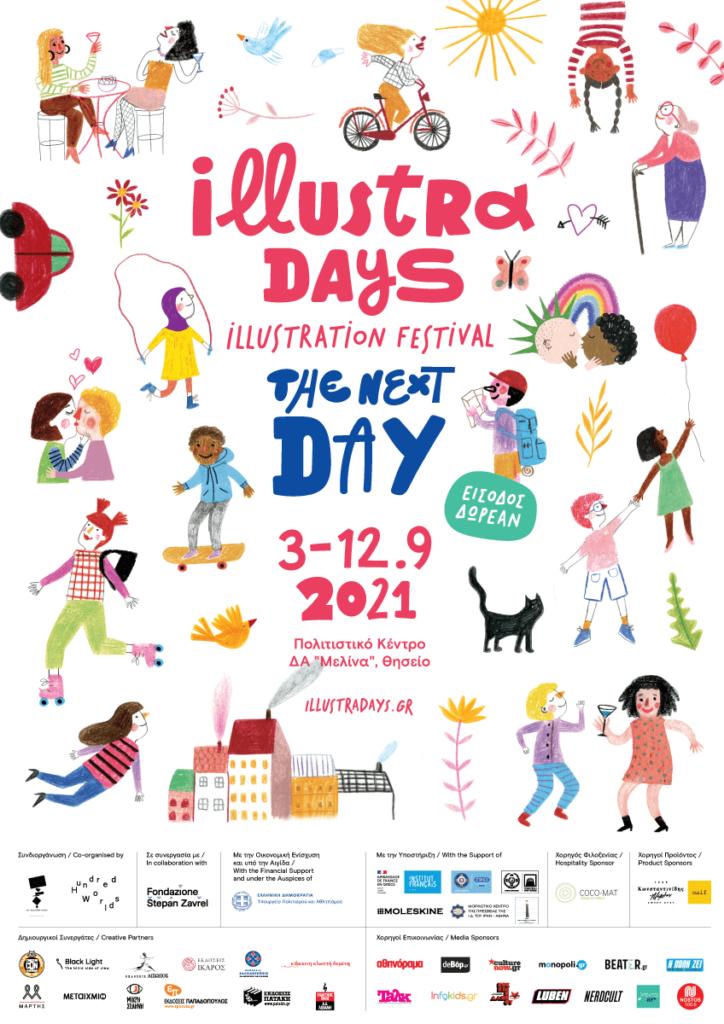"""Η αφίσα του φεστιβάλ διάφορες εικονογραφήσεις και στη μέση η φράση """"illustradays-illustration festival the next day 3-12.09.2021 """""""