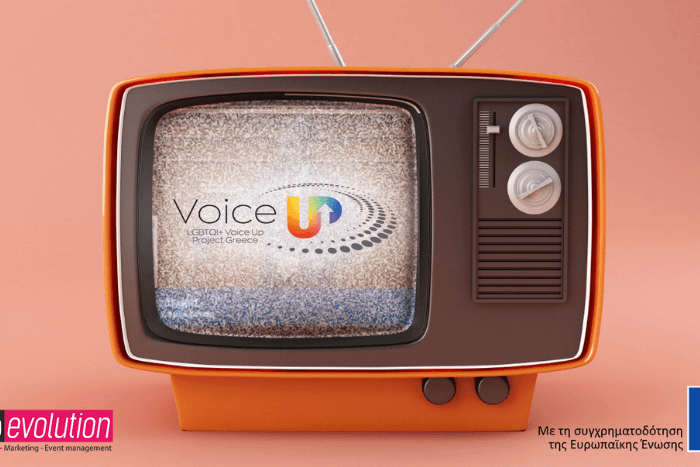 Φωτογραφία παλαιάς τηλεόρασης με λογότυπα Homo Evolution,του LGBTQI+ Voice Up: Project Greece και του Ευρωπαϊκού Κοινοβουλίου