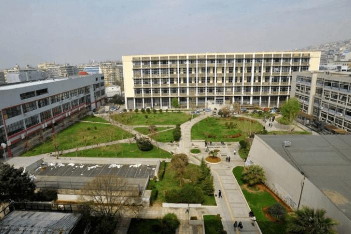 Τα κτίρια και ο περίγυρος χώρος του Αριστοτελείου Πανεπιστημίου Θεσσαλονίκης