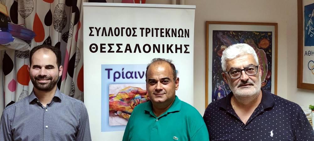 Ο Πρόεδρος του συλλόγου Στέλιος Τσούλια, ο Αντώνης Καρακώτσογλου, Γραμματέας του Συλλόγου και ο Βαγγέλη Αυγουλάς