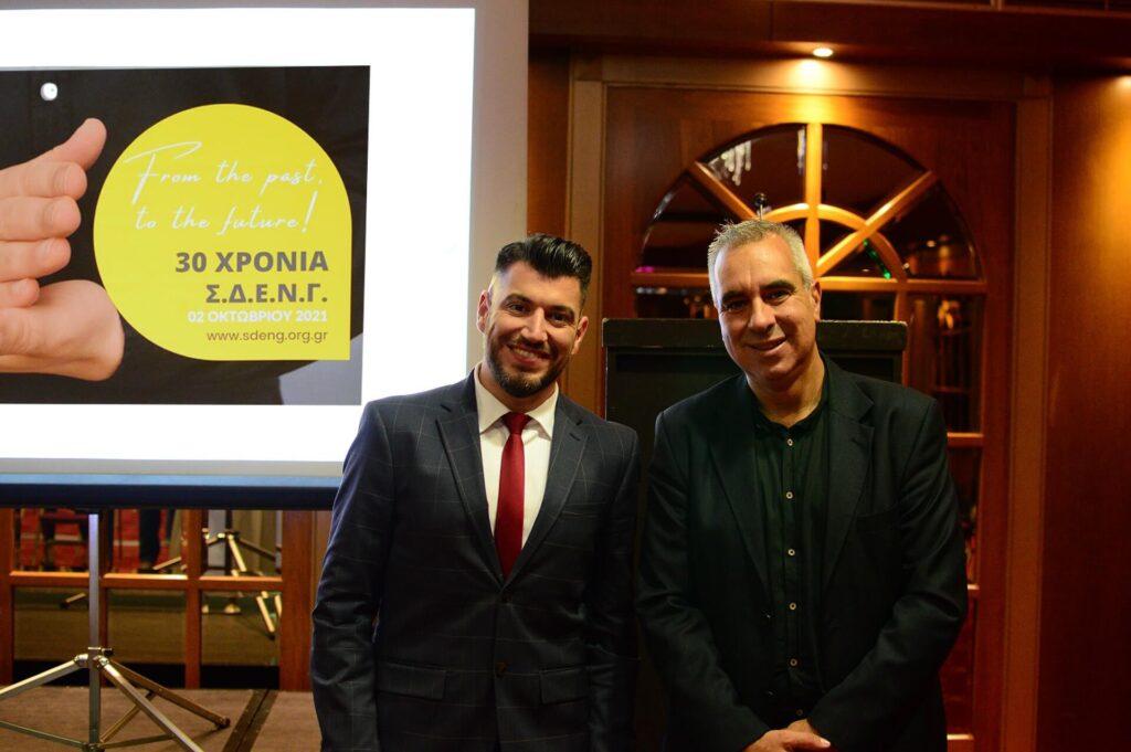 Ο πρόεδρος του Σωματείου Διερμηνέων Γιώργος Στάθης και ο Κωνσταντίνος Σίμψης Πρόεδρος Ομοσπονδίας Κωφών
