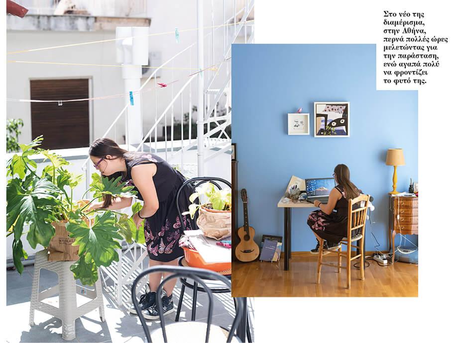 Δύο φωτογραφίες από το νέο διαμέρισμα της Λωξάνδρας στην Αθήνα, εξωτερικός και εσωτερικός χώρος.