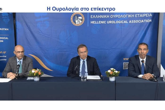 Από αριστερά: Αθανάσιος Δελλής, Γενικός Γραμματέας της Ελληνικής Ουρολογικής Εταιρείας, Γεράσιμος Αλιβιζάτος, Πρόεδρος της Ελληνικής Ουρολογικής Εταιρείας, Ευάγγελος Λιάτσικος, Αντιπρόεδρος της Ελληνικής Ουρολογικής Εταιρείας