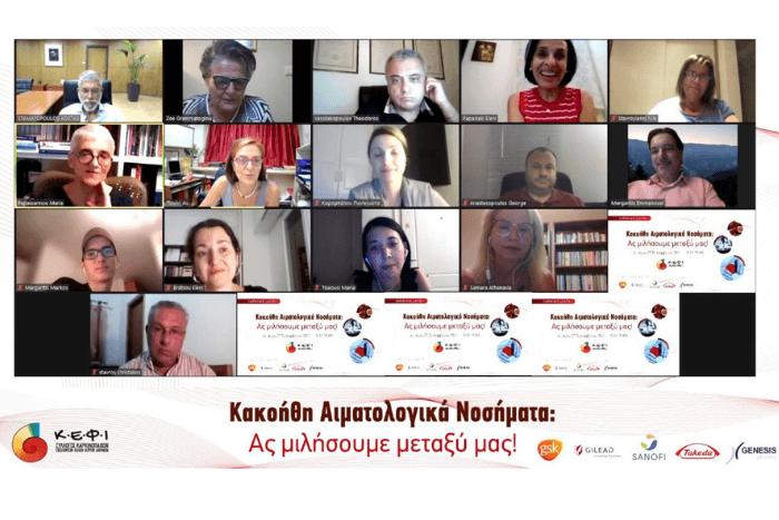 Στιγμιότυπο οθόνης από την ημερίδα με όλους τους συμμετέχοντες