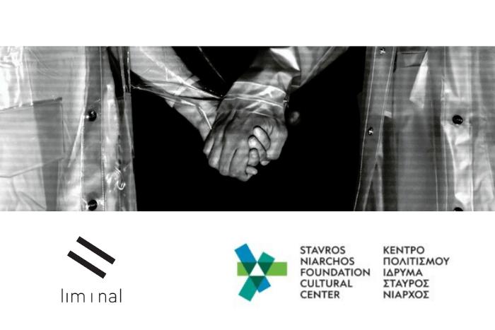 Φωτογραφία κοντινό σε δύο χέρια που κρατιούνται και λογότυπο του ΚΠΣΙΝ και λογότυπο liminal