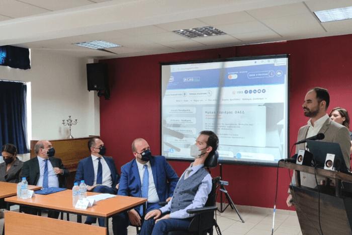 Ο Βαγγέλης Αυγουλάς στο βήμα και στο πάνελ οι Yπουργοί κ.κ. Γ. Γεραπετρίτης, Κ. Χατζηδάκης, Δ. Μιχαηλίδου, ο Ευρωβουλευτής Στ. Κυμπουρόπουλος και ο Διοικητής του ΟΑΕΔ Σπ. Πρωτοψάλτης